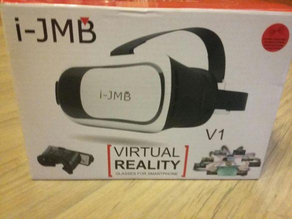Виртуални очила