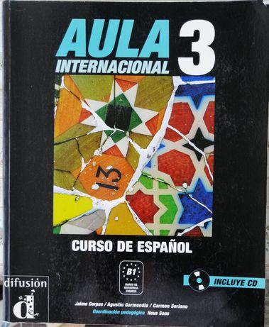 Учебно помагало по испански език ниво В1