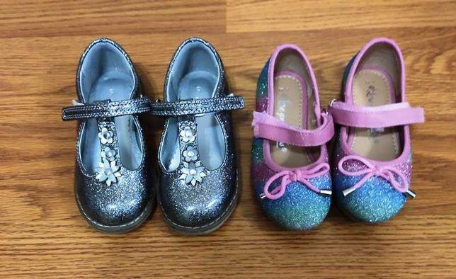 Lot pantofi fetite 23