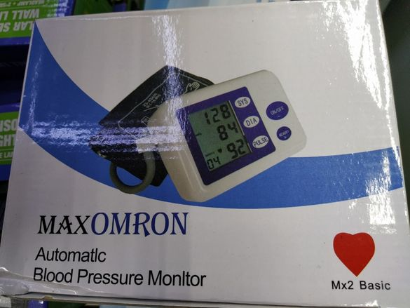 Автоматичен електронен Апарат за измерване на кръвно налягане