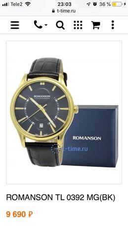 Часы Romanson TL0392M