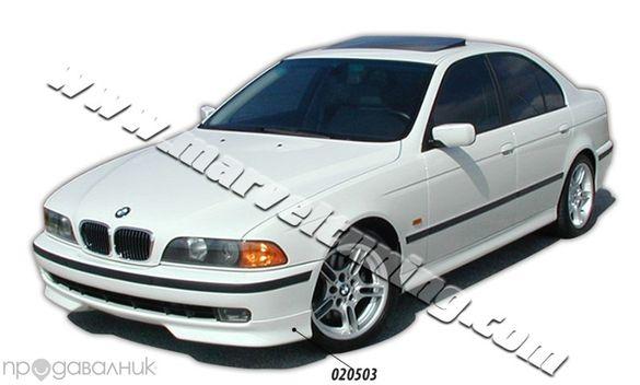 Спойлер (тунинг добавка) за предна броня за BMW E39 / Бмв Е39 преди ил