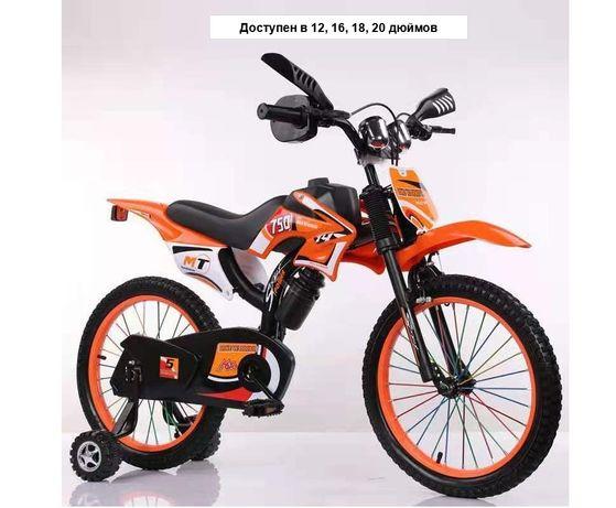 Новый детский велосипед в наличии