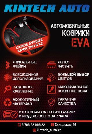 Ева Полики eva коврики эва материал для авто