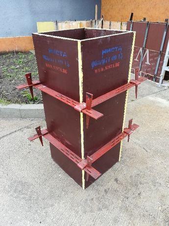 Метална шина за кофраж на квадратни/правоъгълни колони от 20/60см.