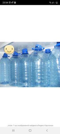 Баклажки 5 литр 70 штук сатылады