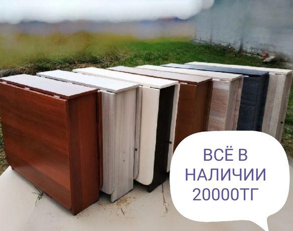 Новые столы книжки + раскладной стол + стол трансформер