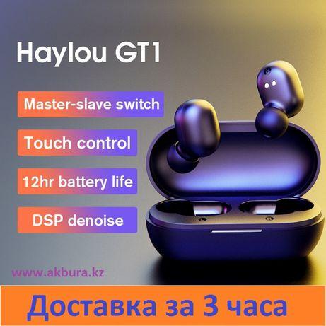 Новые наушники Xiaomi Haylou GT1. Оригинал 100%. Доставка