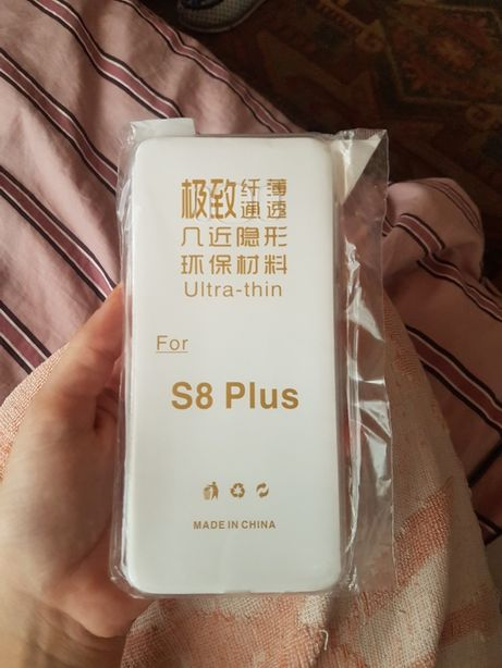 Husa NOUA S8 Plus silicon