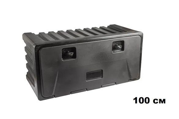 Сандък за инструменти камиони ремаркета Кутия за инструменти 100 см