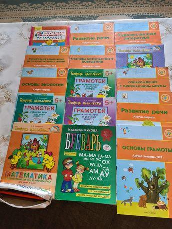 Книги для детей    .