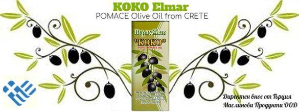 KOKO ELMAR Pomace Oil 5 л - ГРЪЦКИ Маслини и Зехтин за пържене/готвене
