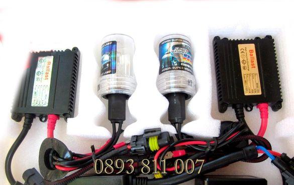 55 вата качествени ксенон системи Н1,Н7,Н4 55w за кола фарове,крушки