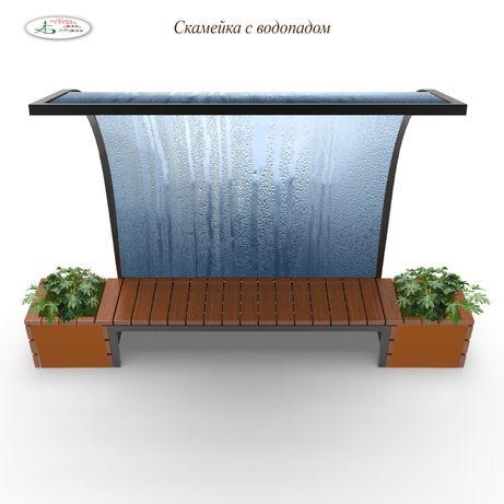 Скамейка - Водопад