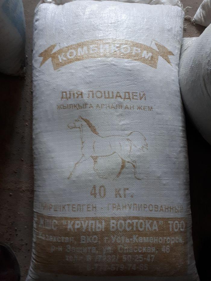 Комбикорм для лошадей Сатпаев - изображение 1