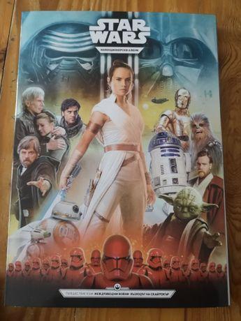Картинки Star Wars на Kaufland