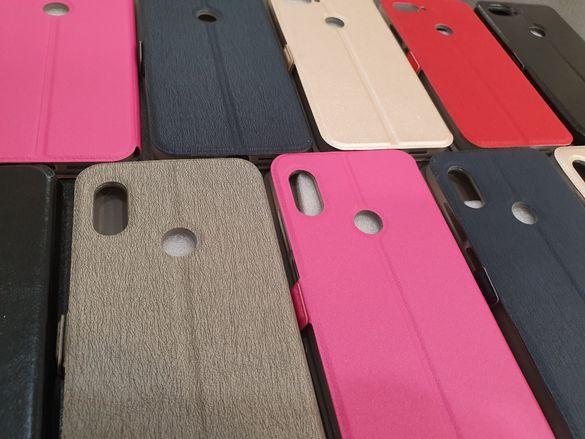 Xiaomi Redmi Note 6 Pro,Note 7,Redmi 7,Redmi 7A,6A,Mi 8 Lite тефтер