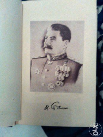 Opere - I.V.Stalin