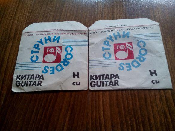 Струни за обикновена китара-2броя