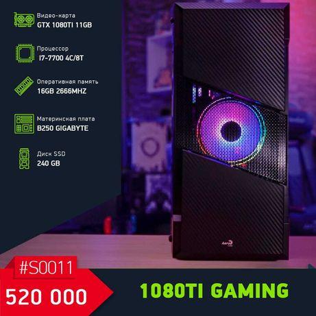 Мощный игровой системный блок Intel Core i7-7700 и GTX 1080Ti  Алматы