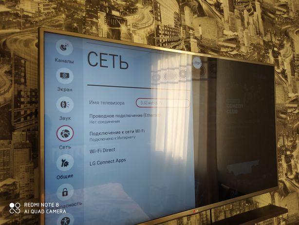 Продаем LG Smart TV