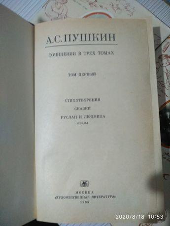 Книги роман собрание сочинений