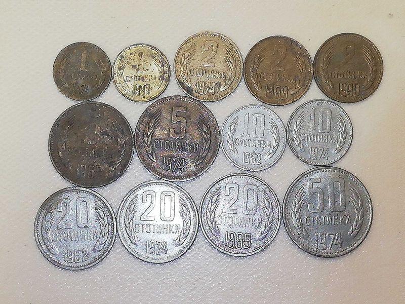 Комунистически лот монети гр. София - image 1