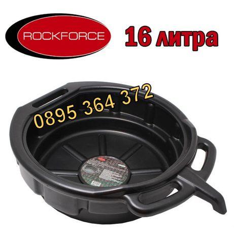 Вана за източване на масло - Съд за отработено масло 16 литра ROCK FOR