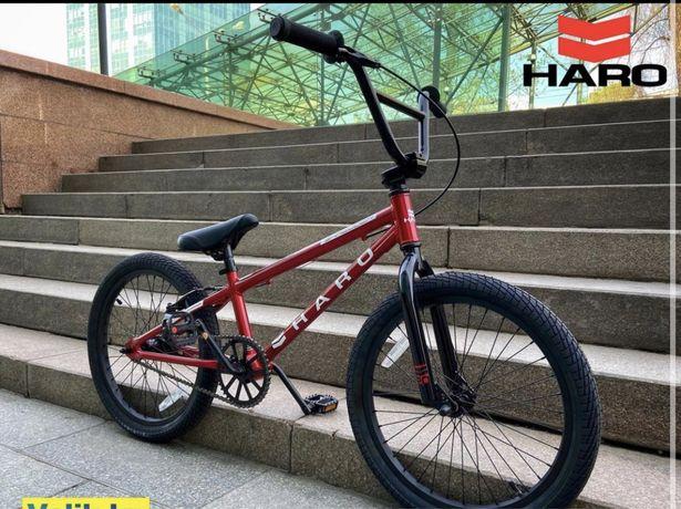 Велосипед Bmx Haro Shredder алюминий
