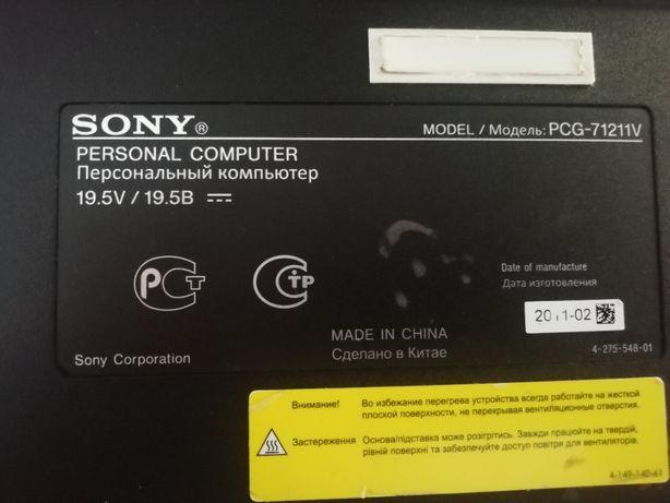 Продам ноутбук Sony Core i3 4 Gb в отличном состоянии