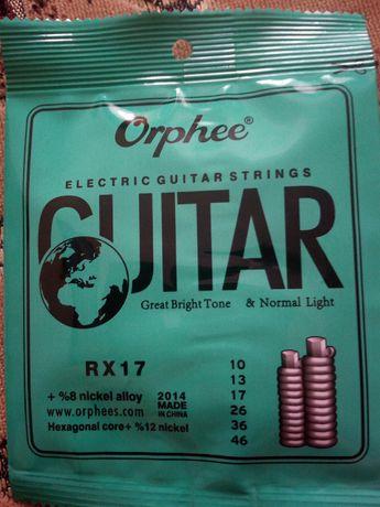 Струны для электрогитар
