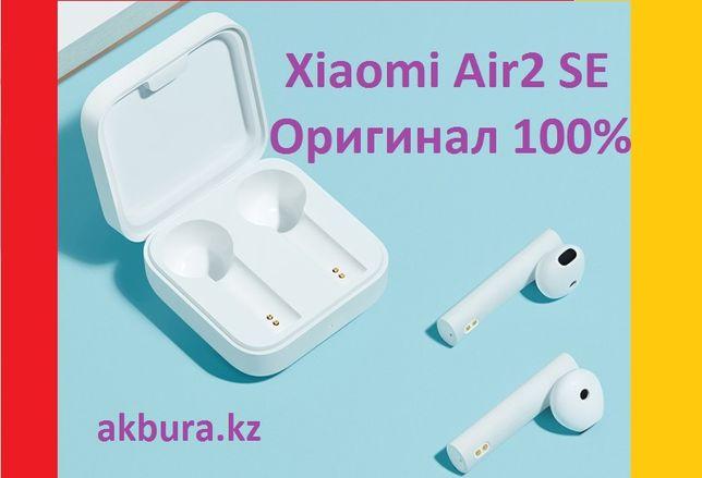 Наушники Mi Air 2 SE- Хорошее качество звука + 5 часов работы. Новые