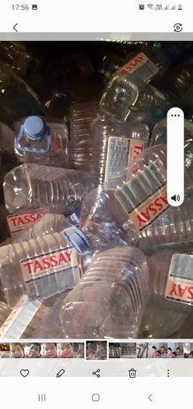 Баклашка сатылыды Тассай