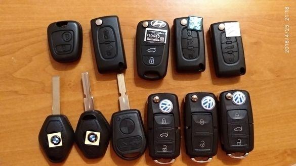 Нови ключове Пежо и Ситроен, Hyundai, BMW, VW