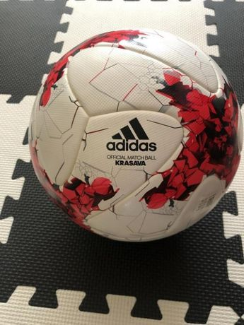Футбольный мяч krasava official match ball 2017