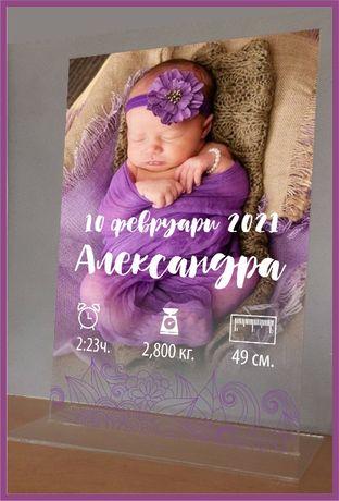 Бебешка визитка със снимка, настолна, акрилен плексиглас