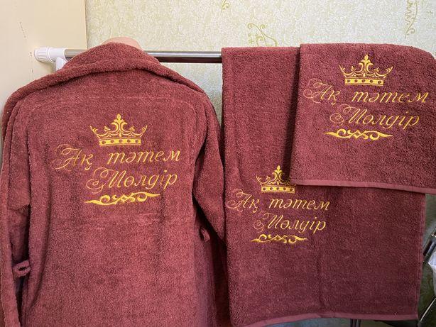 Именные халаты и полотенца