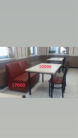 Продам столы, стулья, диваны для кафе, столовой