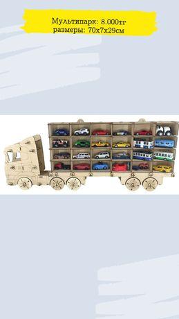 Парковка для машинок / гараж для машинок Алматы!