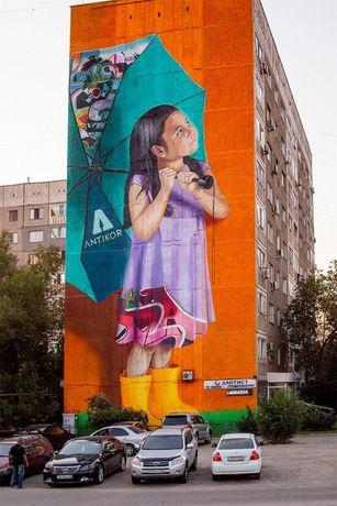 Роспись стен и муралы в Алматы