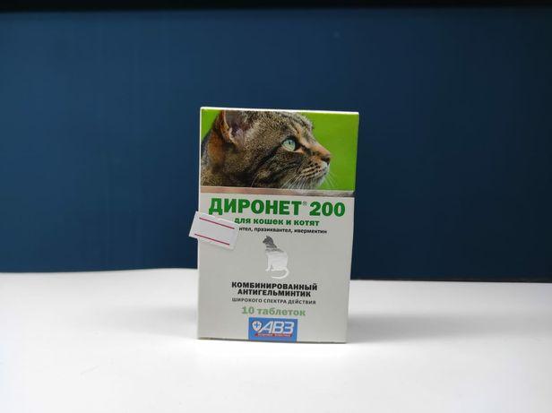 Диронет таблетки глистогон для кошек