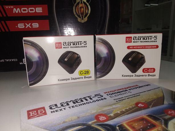 Продам камеру заднего вида Element-5