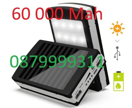 Соларна външна батерия power bank 60000mah с led фенер телефон iphone