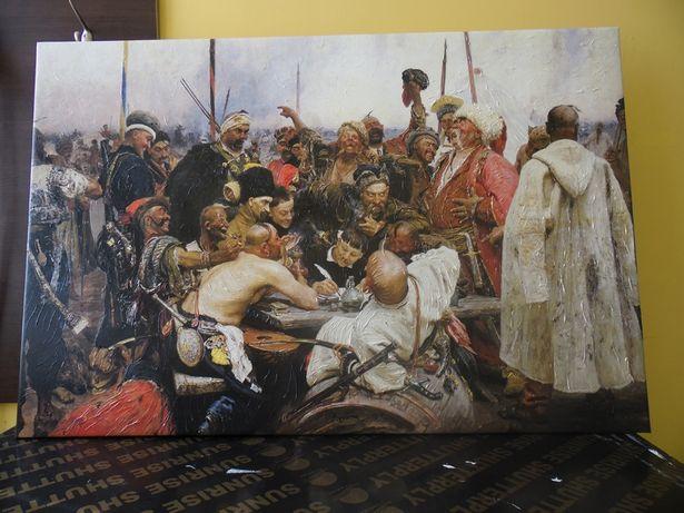 Tablouri Pictura reproducere Cazacii Ilya Repin. LIVRARE GRATUITĂ!