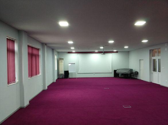 Наем Зали – Арменски културен дом София