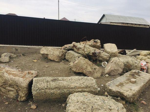 Отходы бетоныы Отдам даром