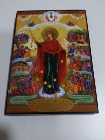Vand icoana Maica Domnului Bucuria celor necajiti