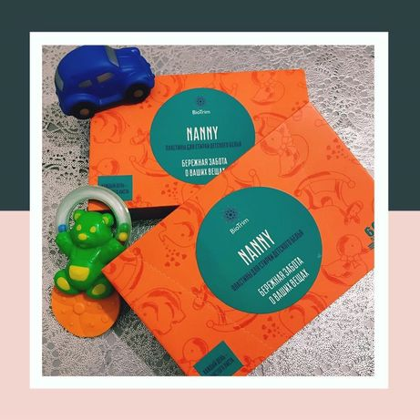 Детские пластины для стирки БЕЗ ХИМИИ Гринвей/Greenway