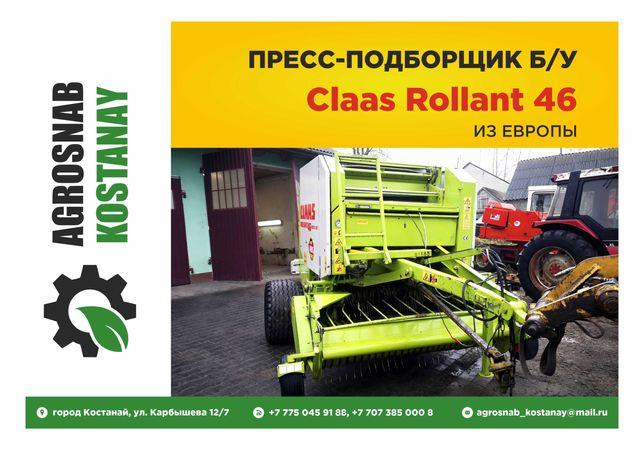 Пресс-подборщик Claas Rollant 46 (б/у) рулонный