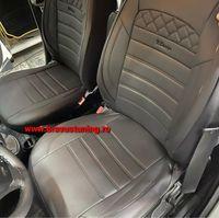 Huse scaun auto Piele Ecologica Passat, Focus,Mondeo,Opel Astra,Duster